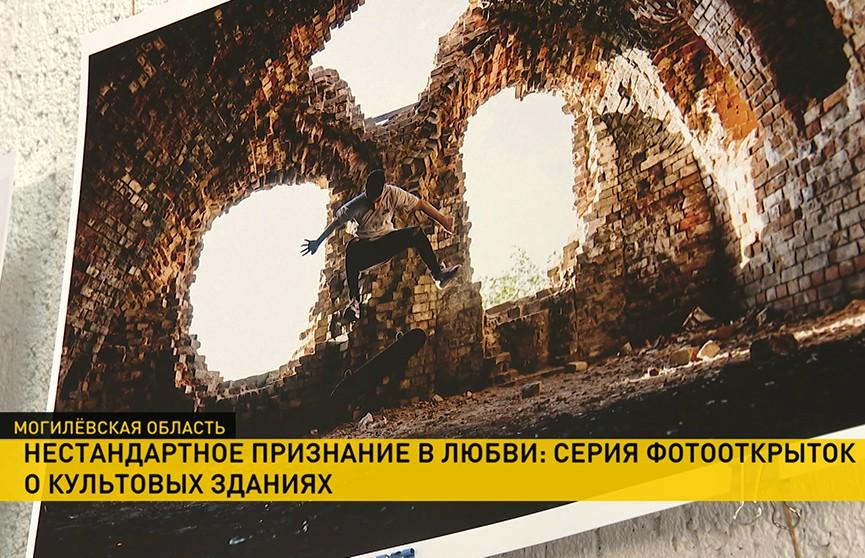 Оригинальные открытки с #жывыБабруйск представили в бобруйском креативном пространстве «1387»
