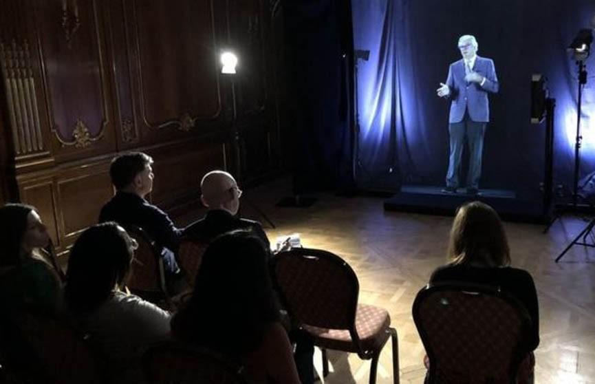 В лондонском университете лекции студентам будут читать голограммы преподавателей