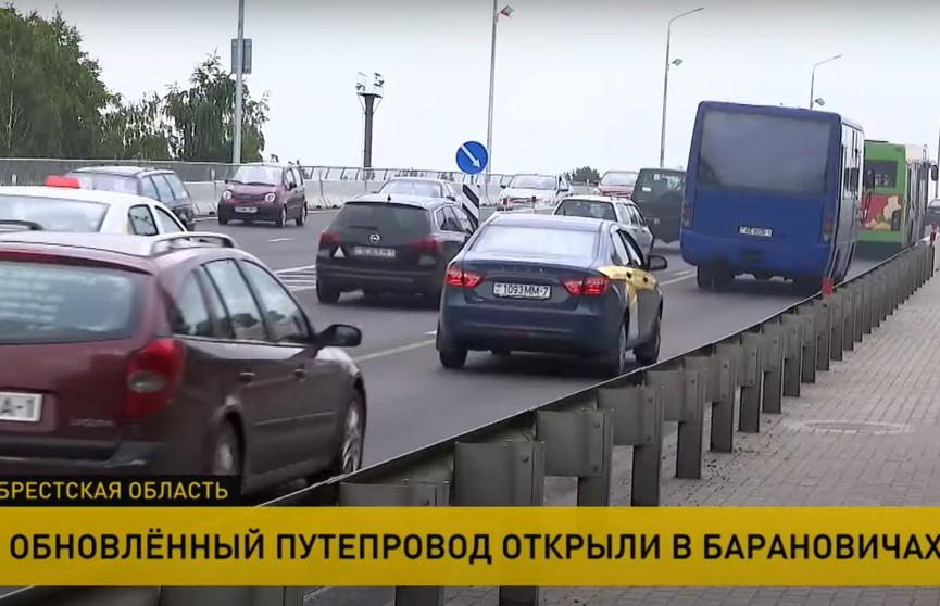 Несколько важных объектов открылись в Барановичах: отреставрированный мост и новая станция скорой помощи