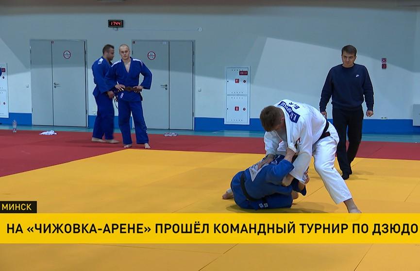 Белорусские дзюдоисты провели командный турнир