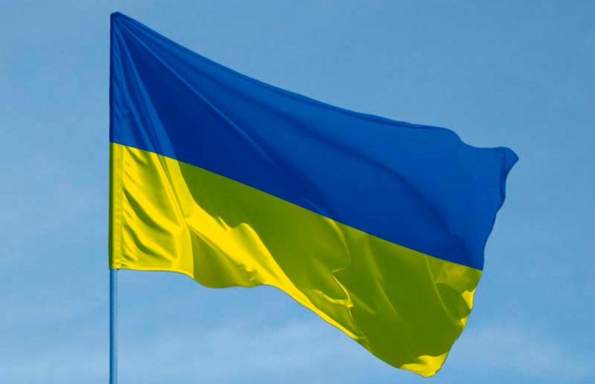 Заседание контактной группы по Украине пройдет в формате видеоконференции