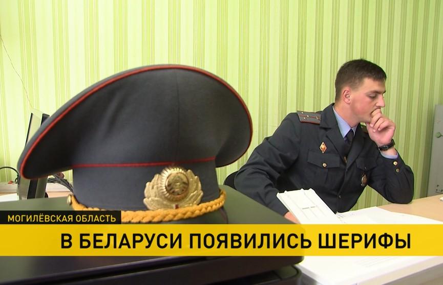 Зачем белорусские милиционеры примеряют роли шерифов? Эксперимент МВД