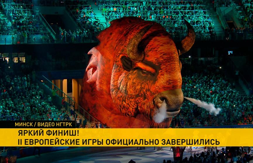 Закрытие II Европейских игр: как завершилось самое яркое спортивное событие года?