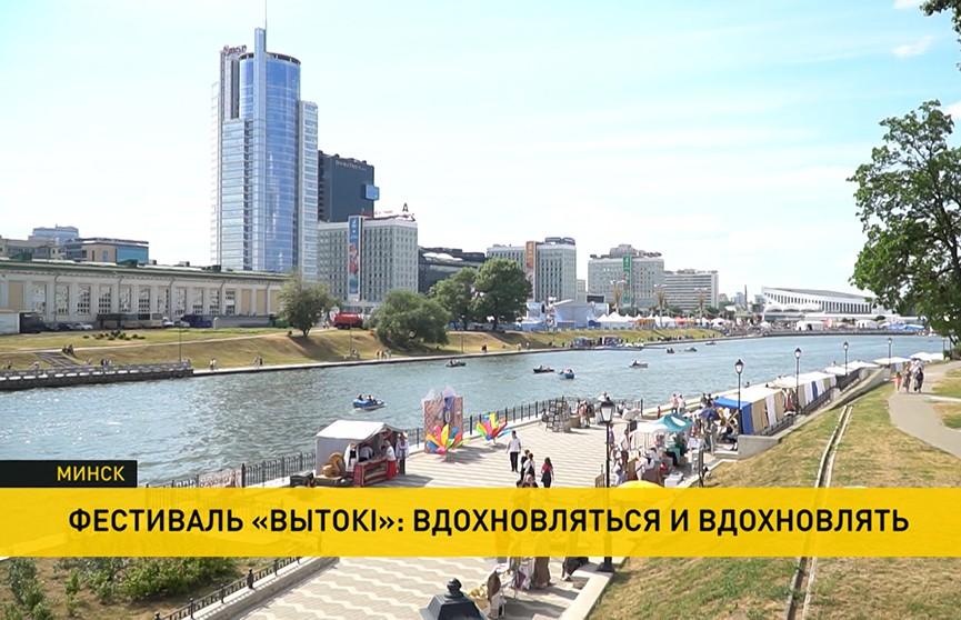 Фестиваль «Вытокi. Крок да Алiмпу» – теперь в Минске