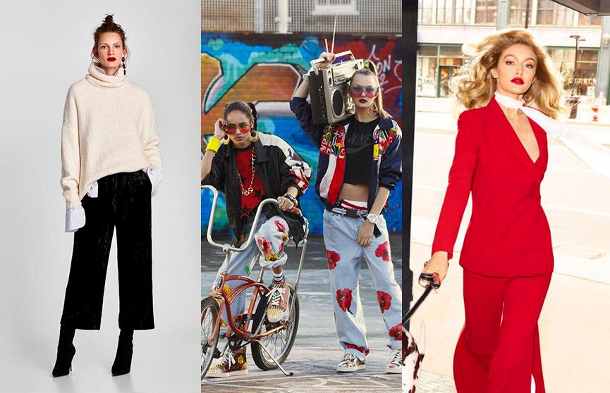 Стили одежды: кэжуал, спортивный и гламур. Как комбинировать вещи и аксессуары, рассказывает художник по костюмам