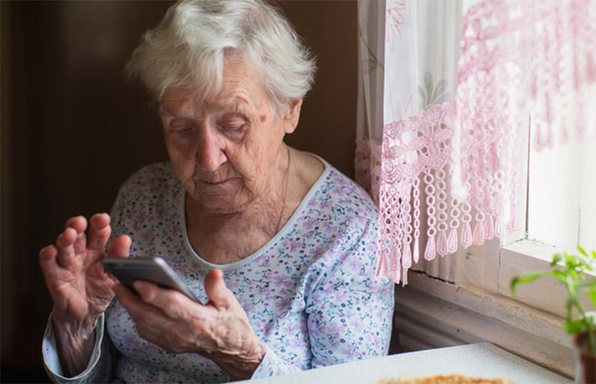 В отделениях Белпочты можно получить пенсии раньше