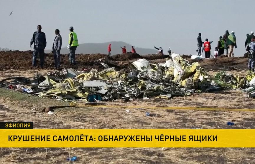 Спасатели нашли оба чёрных ящика пассажирского самолёта, упавшего недалеко от Эфиопии