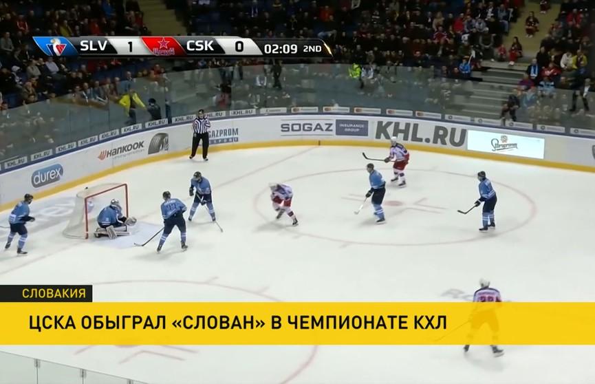 СКА одержал победу в поединке с череповецкой «Северсталью» в КХЛ