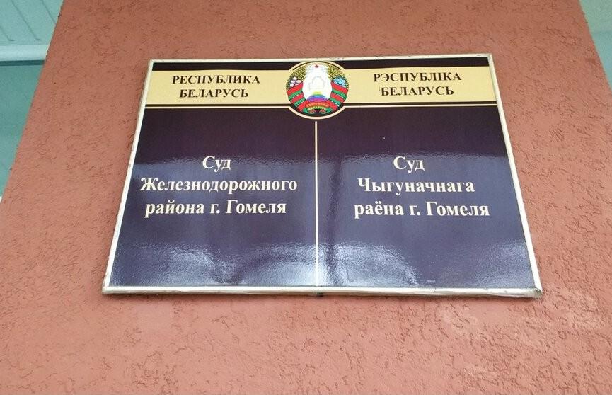 МВД: Telegram-канал «BYPOL» признан экстремистским