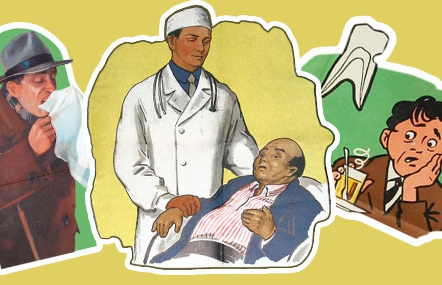 8 фактов о здоровье и лечении в СССР