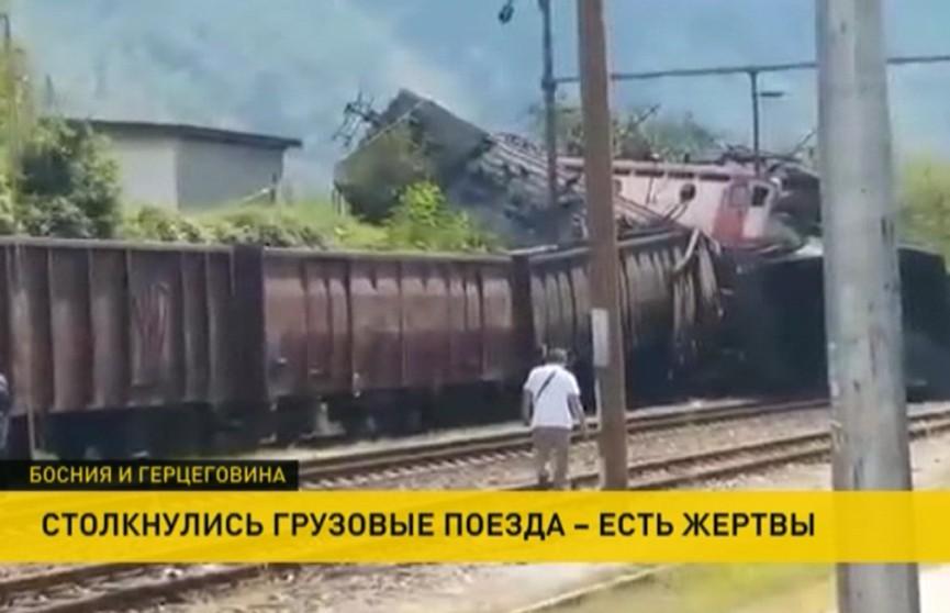 Грузовые поезда столкнулись в Боснии и Герцеговине: есть жертвы