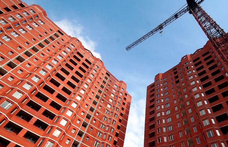 Более 220 тысяч  белорусов имеют две и более квартиры
