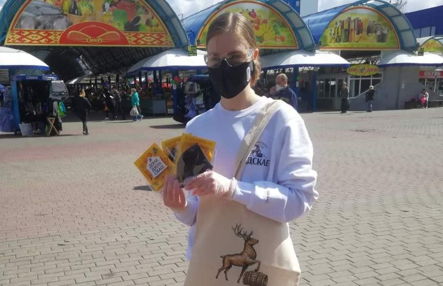 Защитные маски от «Лидского пива»: более 5000 минчан получили индивидуальные средства защиты
