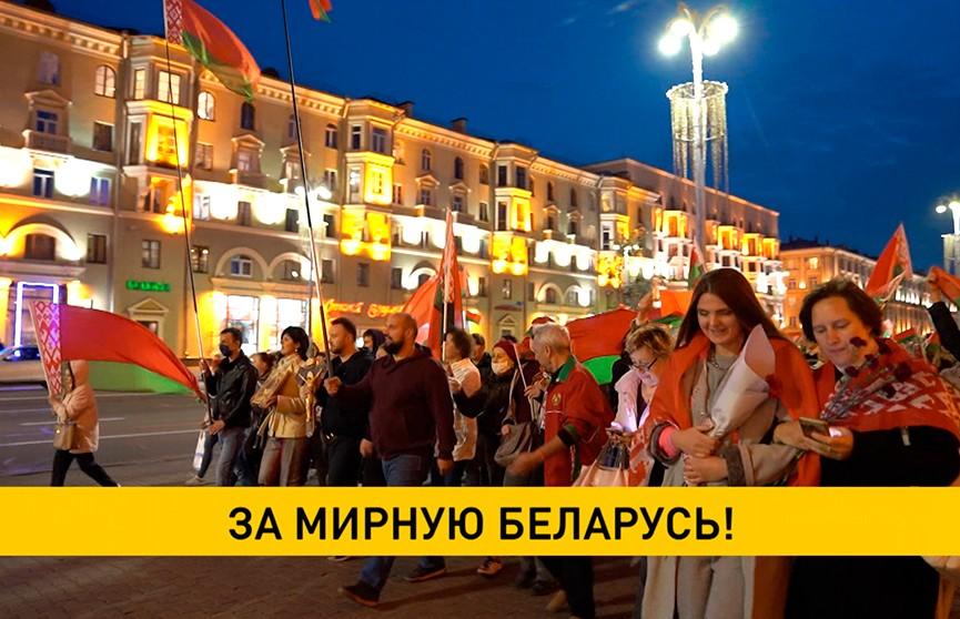 Марш «За мирную Беларусь!» прошел накануне в столице