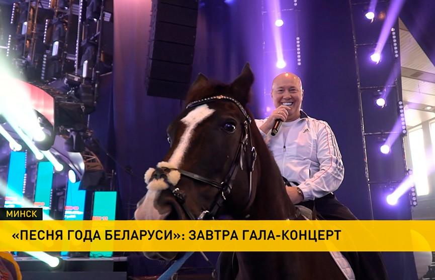 «Песня года Беларуси»: чем удивят артисты и организаторы в этот раз? Заглянули за кулисы