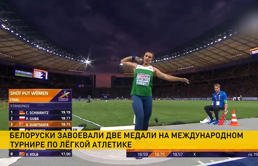Белорусы завоевали две медали на международном турнире по лёгкой атлетике в Польше
