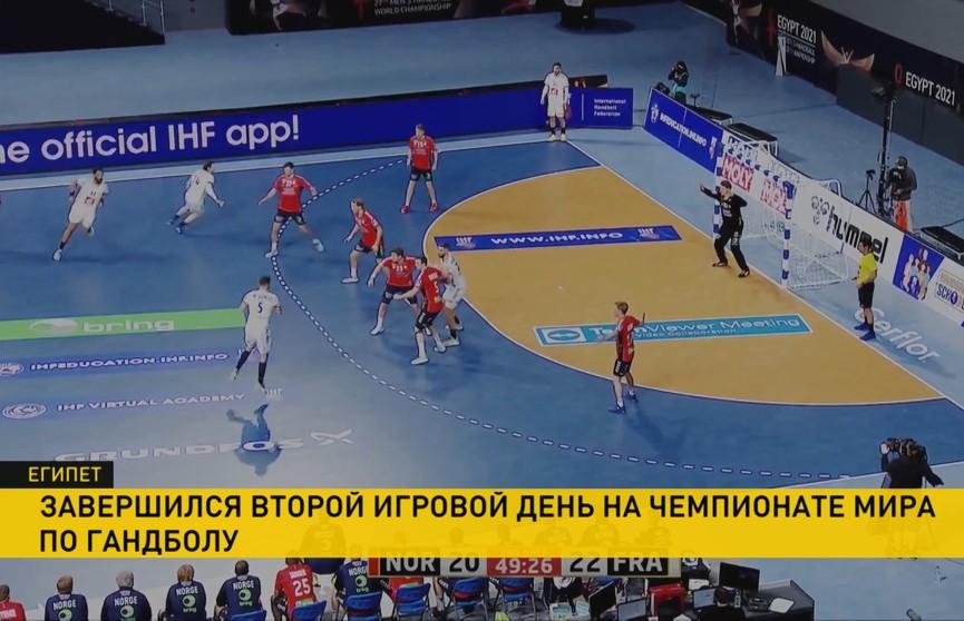 Чемпионат мира по гандболу в Египте: сборная Словении разгромила команду Южной Кореи