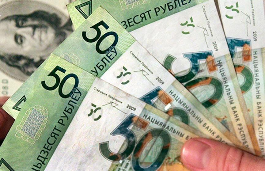 Белорусский рубль окреп ко всем валютам на сегодняшних торгах