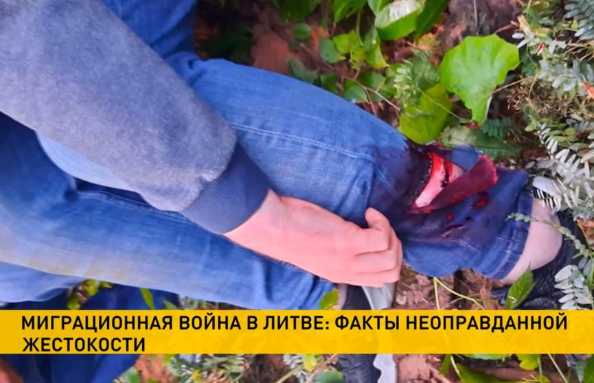 Отношение Литвы к мигрантам – в шокирующих кадрах! Гражданин Ирака умер от полученных ран. Репортаж ОНТ с приграничной полосы