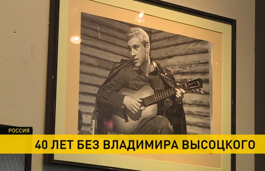 40 лет без Высоцкого. Во всем мире вспоминают гениального музыканта и поэта. Почему белорусы считают его «своим»?