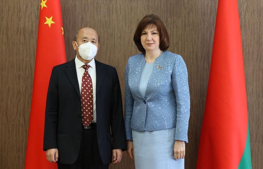 Наталья Кочанова провела встречу с Чрезвычайным и Полномочным Послом КНР в Беларуси Се Сяоюном