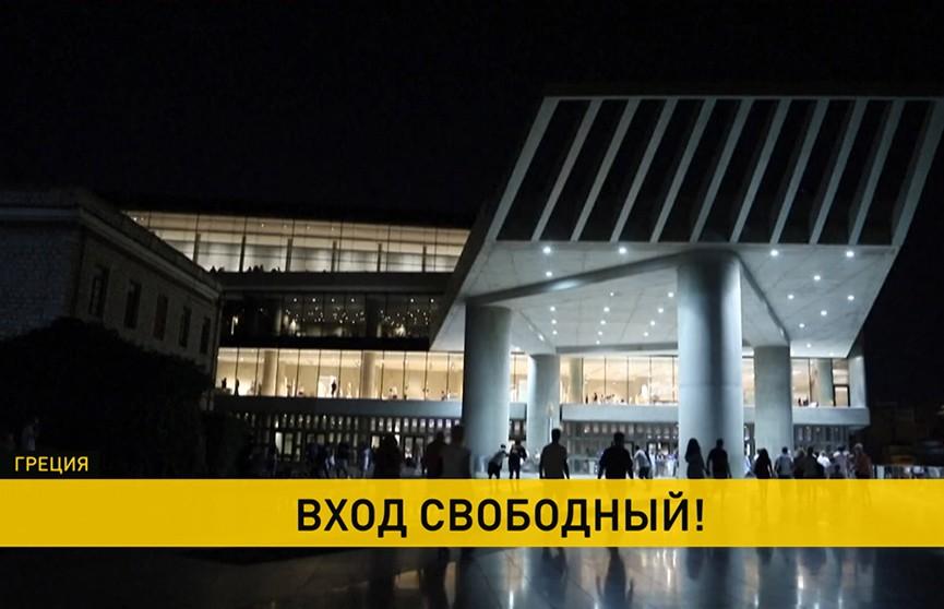 В Греции в последнее летнее полнолуние вход в музеи сделали свободным