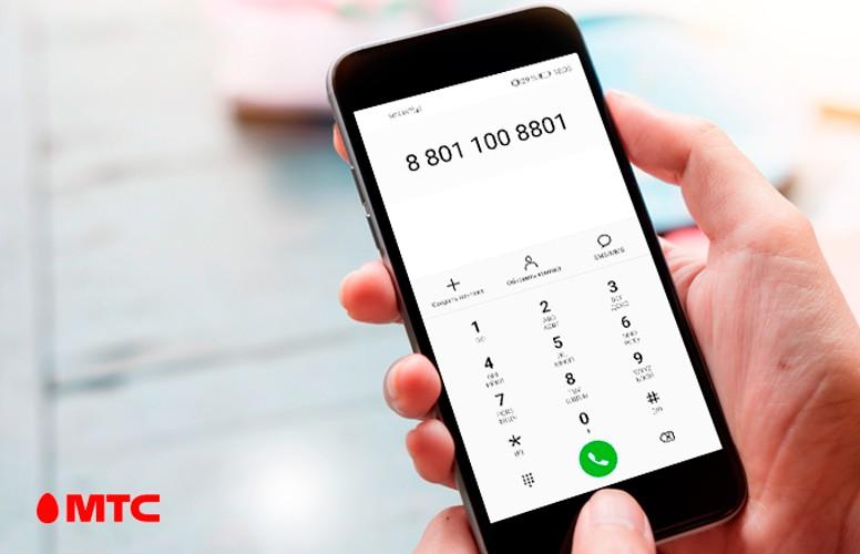 Абоненты МТС могут бесплатно звонить на горячую линию для пострадавших от домашнего насилия