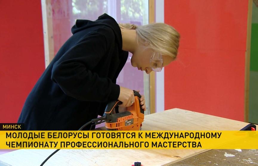 «WorldSkills»: белорусская команда готовится к международному чемпионату рабочих профессий