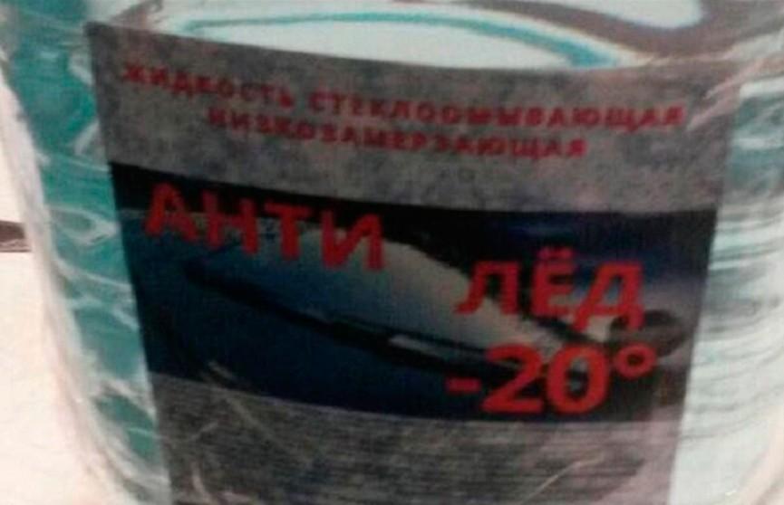 Что нашли, то и пили: два трагических застолья в Мстиславском и Борисовском районах