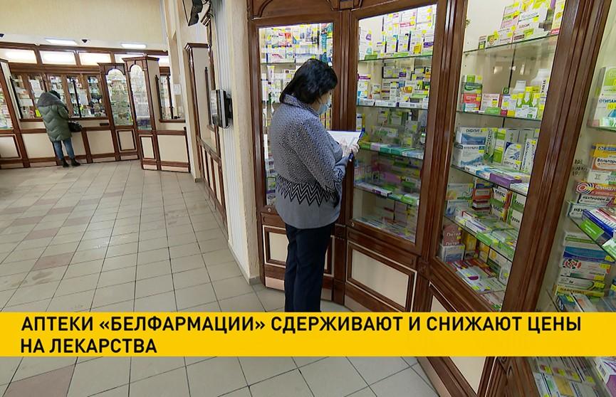 Аптеки сдерживают и снижают цены на лекарства