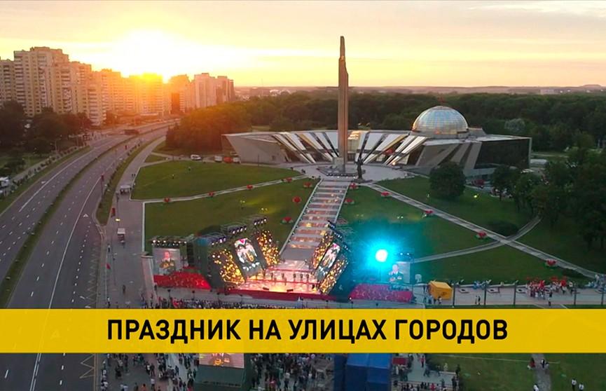 Праздник на улицах городов: как Беларусь встретила День Независимости?