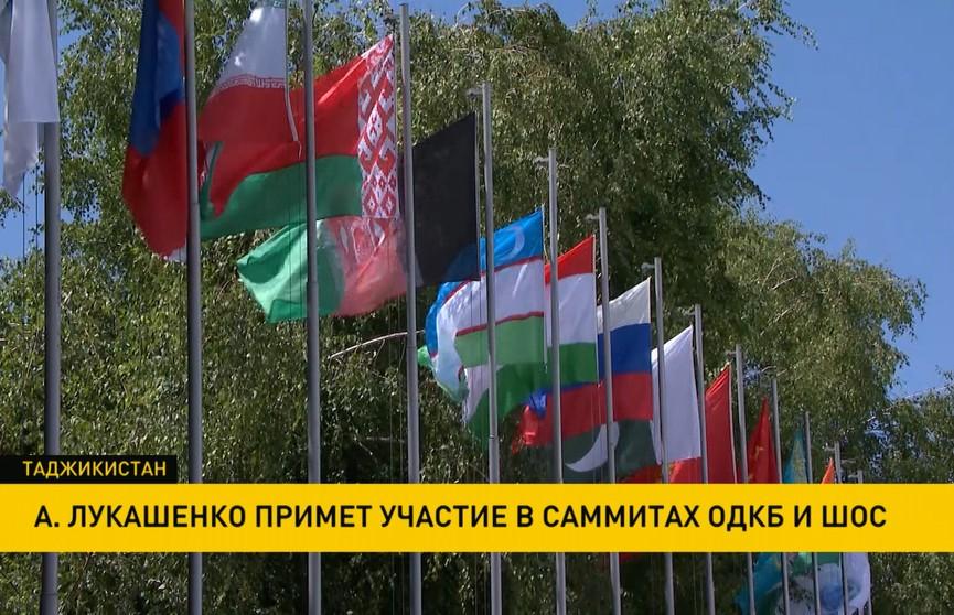 Лукашенко примет участие в саммитах ОДКБ и ШОС в Таджикистане