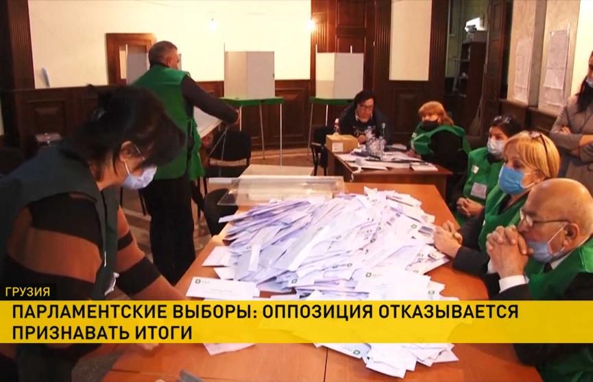 В парламентских выборах Грузии победила правящая партия «Грузинская мечта»