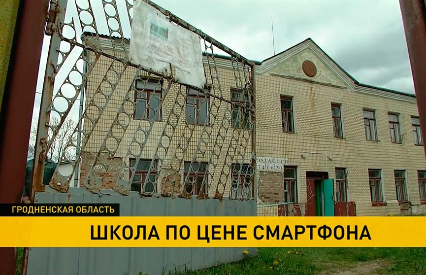 Здание по цене смартфона продают в Гродненском районе