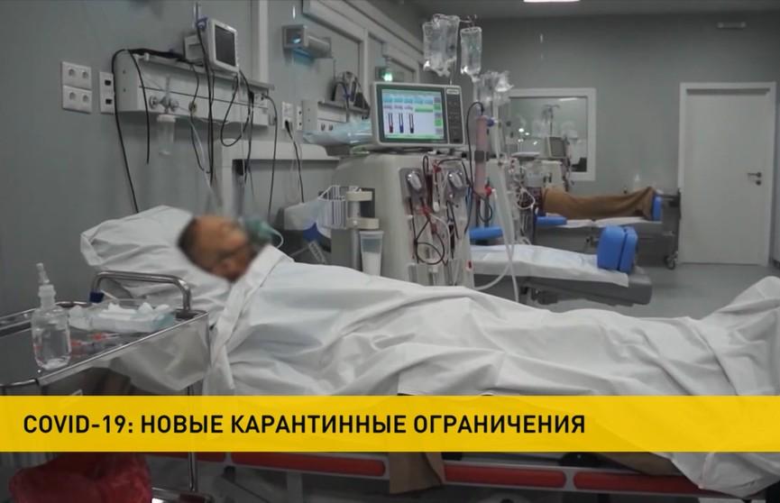 Коронавирус в мире: карантин в Австралии, новые антиковидные меры в Москве