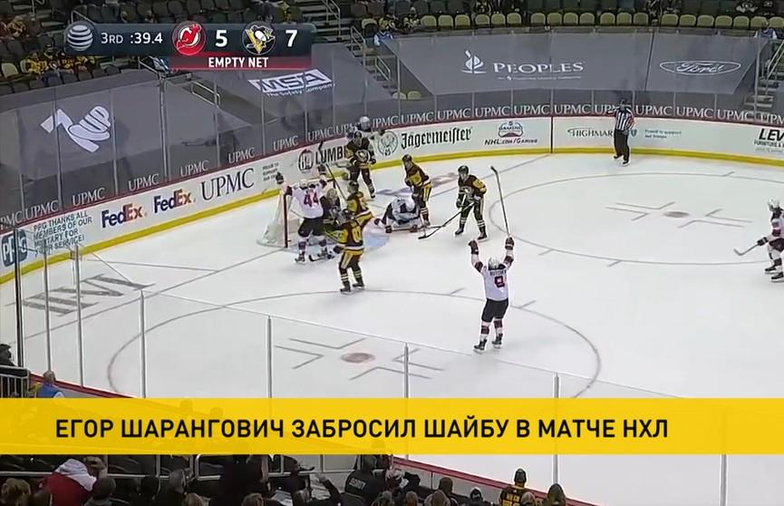Егор Шарангович забросил шайбу, но «Нью-Джерси» это не помогло в чемпионате НХЛ