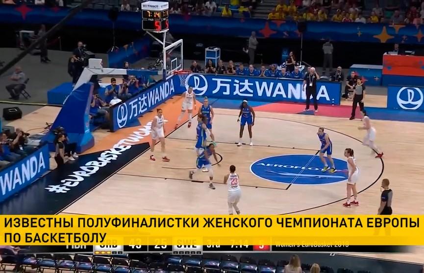 Известны полуфинальные пары женского чемпионата Европы по баскетболу