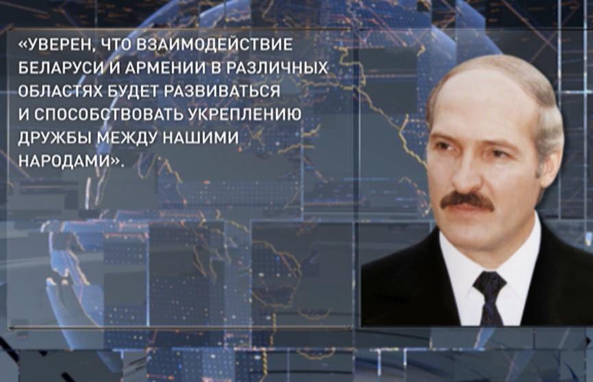 Президент Беларуси поздравил Никола Пашиняна с завершением важной политической кампании