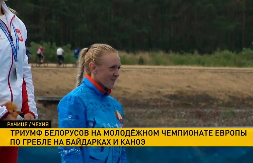 Шесть медалей завоевали молодые белорусские гребцы на ЧЕ в Чехии