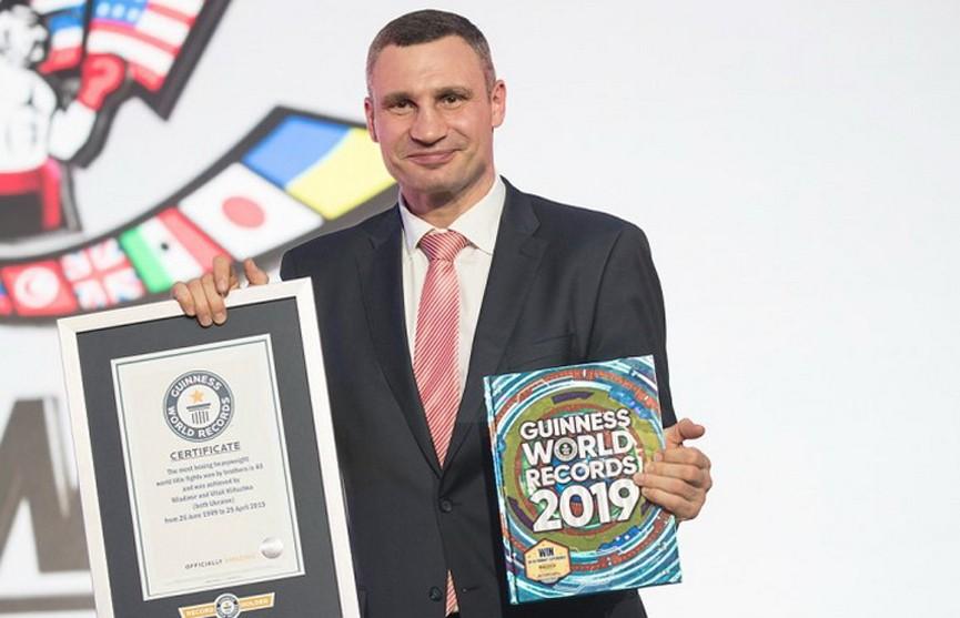 Братья Кличко попали в Книгу рекордов Гиннеса