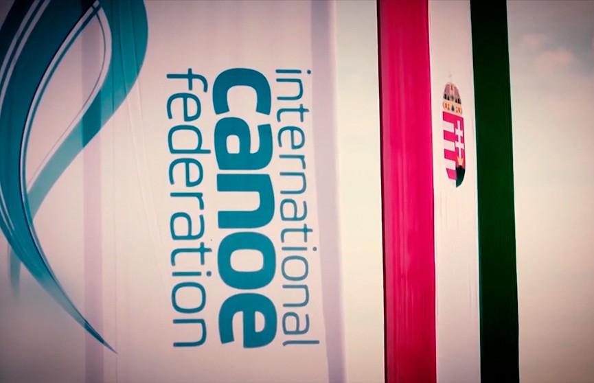 Стартовал чемпионат мира по гребле на байдарках и каноэ в венгерском Сегеде