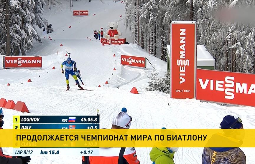 На чемпионате мира по биатлону в словенской Поклюке пройдет мужская индивидуальная гонка