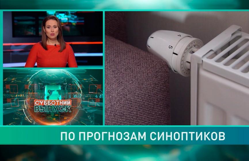 Холодно или нет? Как оценивают осеннюю погоду в Беларуси иностранцы