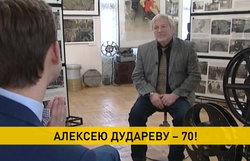 Белорусский драматург Алексей Дударев празднует 70-летие