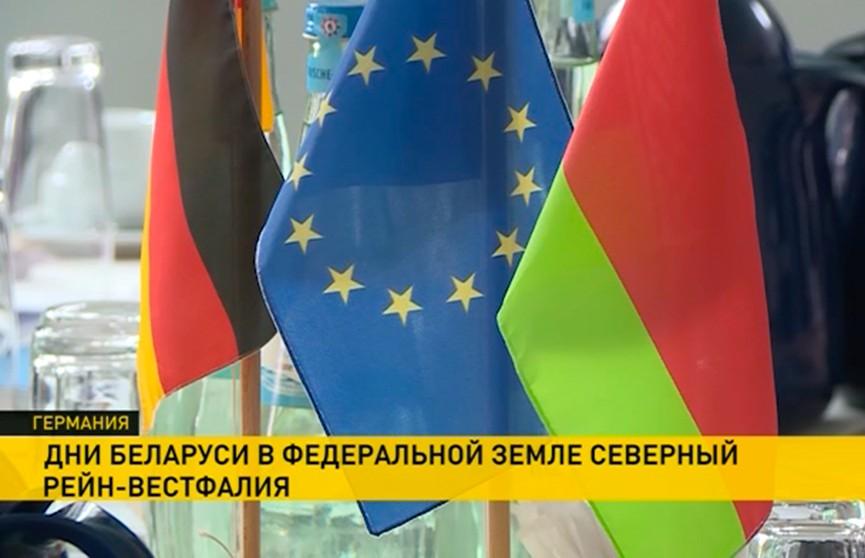 Какие преференции дают законы по цифровизации экономики страны? Дни Беларуси проходят в федеральной земле Северный Рейн-Вестфалия