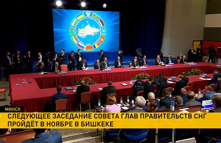 В Минске прошла встреча глав правительств стран СНГ: итоги переговоров