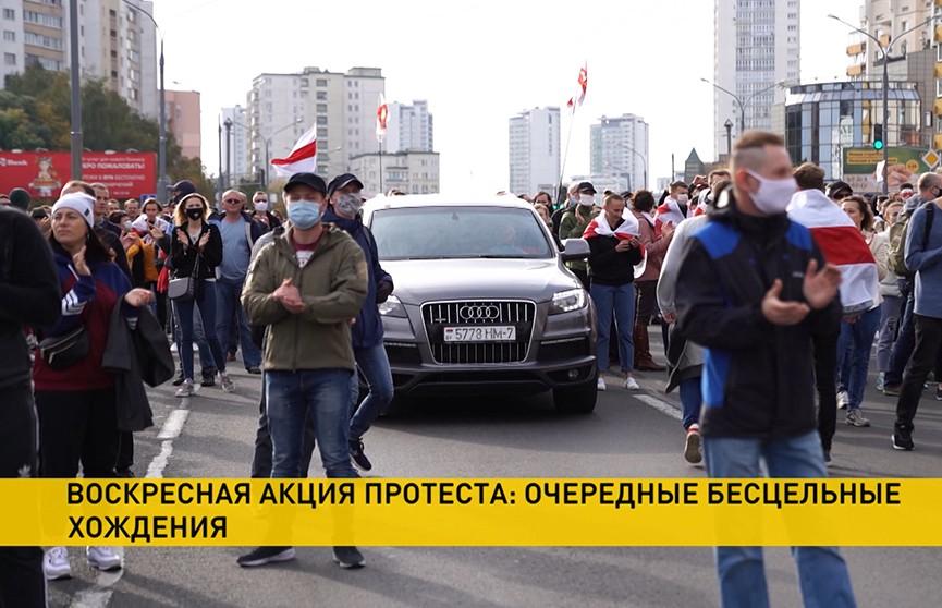 Координировали толпу, блокировали дорожное движение и пытались разукомплектовать водомёты: за что будут судить участников протестных акций в Минске
