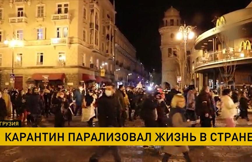 Антиковидные манифестации прошли в Грузии