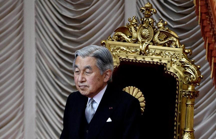 Император Японии начал процедуру отречения от престола