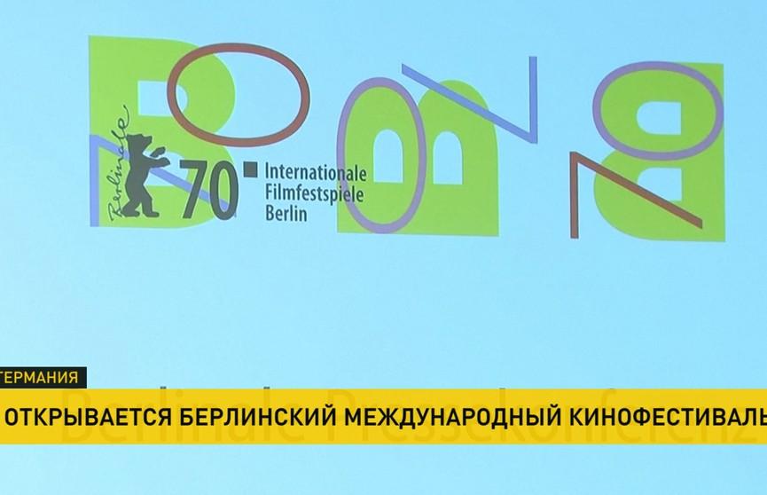 Стартует кинофестиваль Берлинале-2020